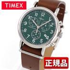TIMEX タイメックス クロノグラフ TW2P97400 Weekender Chrono アナログ メンズ レディース 腕時計 ユニセックス 緑 グリーン 茶 ブラウン 革バンド レザー