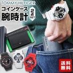 トミーヒルフィガー コインケース + Gショック 腕時計 TOMMY HILFIGER 31TL25X006 G-SHOCK GA-120TR-1A GA-120TR-4A GA-120TR-7A メンズ ギフトセット