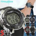 ポイント最大17倍 Time Piece タイムピース 多機能 国内正規品 デジタル メンズ レディース キッズ ウォッチ 腕時計 時計 ウレタン バンド