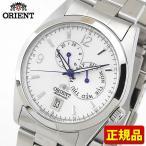 ORIENT オリエント 機械式 メカニカル 自動巻き URL002ET 正規海外モデル アナログ メンズ 腕時計 ウォッチ 白 ホワイト 銀 シルバー 青針 メタル バンド