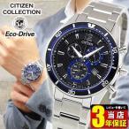 エントリーでP最大35倍 ポイント10倍 CITIZENシチズン 腕時計 時計 ALTERNA オルタナ VO10-6741F ブラック 黒 エコドライブメンズ国内正規品
