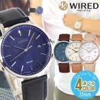 WIRED PAIR STYLE ワイアード ペアスタイル SEIKO セイコー ソーラー AGAD090 AGAD091 AGAD092 AGAD093 メンズ レディース 腕時計 国内正規品 革ベルト レザー