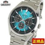 ストアポイント10倍 ORIENT オリエント SOLAR PANDA ソーラーパンダ WV0051TX クリスマス限定 国内正規品 メンズ 腕時計 青 ターコイズブルー