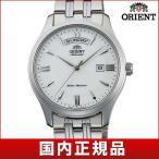 ORIENT オリエント ワールドステージコレクション WV0251EV メンズ 腕時計 自動巻き 白 ホワイト シルバー ペア made in japan