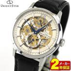 ストアポイント10倍 ORIENT オリエント ORIENT STAR オリエントスター 機械式 メカニカル 手巻き WZ0041DX メンズ 腕時計 シルバー