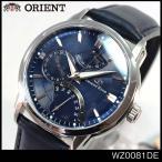 オリエントスター 腕時計 メンズ 自動巻き レトログラード RIENTSTAR WZ0081DE ネイビー ブルー 国内正規品