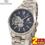 ポイント最大32倍  メーカー2年保証 ORIENTSTAR オリエントスター モダンスケルトン WZ0191DK 機械式自動巻き(手巻き付)メンズ 腕時計 国内正規品