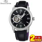 ORIENT オリエント ORIENT STAR オリエントスター 自動巻き メンズ 腕時計 セミスケルトン WZ0221DA
