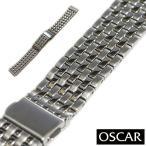 バンビ OSCAR(オスカー)メタルブレス シルバー 時計ベルト 対応サイズ:16mm,17mm,18mm,19mm,20mm