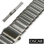 バンビ OSCAR(オスカー)メタルブレス シルバー 時計ベルト 対応サイズ:18mm,19mm,20mm