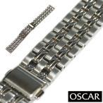バンビ OSCAR(オスカー) メタルブレス シルバー 時計ベルト 対応サイズ:18mm,19mm,20mm