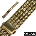 バンビ OSCAR(オスカー)メタルブレス ゴールド 時計ベルト 対応サイズ:18mm,19mm,20mm