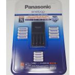 Panasonic 2100回使える エネループ