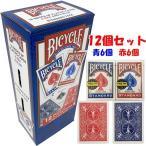 Bicycle PokerサイズスタンダードインデックスPlaying Cards 12-pack