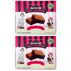 マーケットオー リアルブラウニー オリオンジャコー 24g×32個 スペシャルギフトパック 8個×4箱 おいしいチョコレートケーキ コストコ ブラウニー