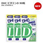 DHC ビタミンD 90粒 90日分 コストコ サプリメント ビタミン サプリ クリックポスト発送 送料200円 全国一律