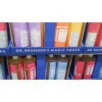 送料無料 ドクターブロナー マジックソープ ボトル 種類ランダム 全身洗浄料 ボディーソープ 944ml 各種 コストコ ボディーウォッシュ