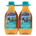 送料無料 コストコ オーガニック ブルーアガベシロップ 1.02kg×2本 1360118 カークランド シグネチャー ブルー アガベ シロップ 甘味料