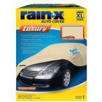 送料無料 カーカバー 自動車保護カバー サイズ3種類 M/L/XL ソフトな生地でボディーを保護 コストコ カー用品 レインエックス RAIN-X  盗難防止 防犯 自動車