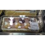 冷蔵便 コストコ モンブランバーケーキ ベーカリー パン ブレッド カークランド 期間限定 ケーキ 洋菓子 モンブラン 栗 93344