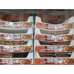 冷蔵便 こてっちゃん コク味噌味 1kg 585344 エスフーズ ホルモン テッチャン シマチョウ 大腸 味噌焼き 味噌 みそ てっちゃん