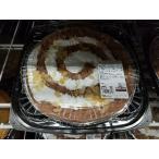 冷蔵便 コストコ チョコ・ココタルト コストコ価格1998円 タルト 焼き菓子 レア チョコレート 季節限定品 93374 デザート スイーツ