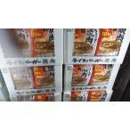 冷凍便 マルちゃん ライスバーガー 焼肉 10個 コストコ 570146 東洋水産 米飯 冷凍食品 焼きオニギリ バーガー カルビ
