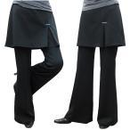 スカート付きパンツ 厚地 ストレッチ スカート丈おしり隠す40cm ブーツカット 美脚 フィットネス スカート長め スカート丈が長い