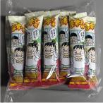まずい棒(ぬれ煎餅味)10本入り×1袋セット