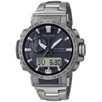 カシオ プロトレック CASIO PROTRECK プロトレック ソーラー 電波 PRW-60T-7AJF メンズ 腕時計 時計 電波時計