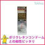 オカモト 0.02 潤滑ゼリー 60g  水溶性ラブローション