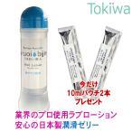 潤滑ゼリー ラブローション うるおい美人 360ml 日本製でプロも愛用 性交痛の緩和 桃セラミド配合 Wet Lotion