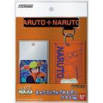 データカードダス NARUTO - ナルト - ナルティメットカードバトル ネックストラップホルダー ナルトVer