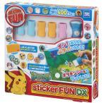 Sticker FUN ステッカーファン DX ポケモン