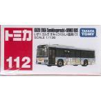 トミカ No.112 いすゞ エルガ すみっコぐらし × 臨港バス (箱)