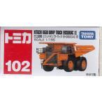 トミカ No.102 日立建機 リジッドダンプトラック EH3500ACII 箱
