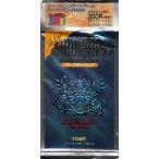 ビックリマン2000チャージングカードゲーム ブースターパック