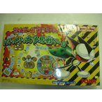 ボードゲーム サイボーグクロちゃん ハチャメチャ大争奪戦ゲーム