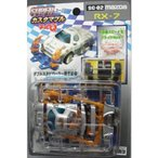 スーパーカスタマブルチョロQ SC-02 MAZDA RX-7