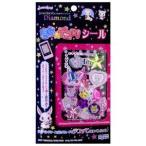ジュエルペット ジュエルポッドダイアモンド きら☆デコッシール 02