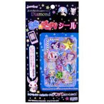 ジュエルペット ジュエルポッドダイアモンド きら☆デコッシール 06
