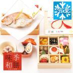 Yahoo!季膳味和 YAHOOショッピング店お食い初めセット壱の冷凍【冷凍│新商品】
