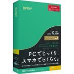 デジタルステージ BiND for WebLiFE 9 プロフェッショナル Macintosh版 アカデミック