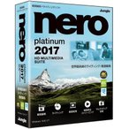 ジャングル Nero 2017 Platinum Win
