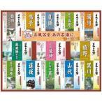 日本の名湯ギフト 30g×50包 NMG-50F