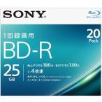 ソニー 20BNR1VJPS4 録画・録音用 BD-R 25GB 一回(追記)録画 プリンタブル 4倍速 20枚