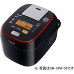 パナソニック SR-SPA186-K(ブラック) Wおどり炊き スチーム&可変圧力IHジャー炊飯器 1升