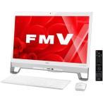 富士通 FMVF53YDW(スノーホワイト) FMV ESPRIMO 23型液晶 TVチューナー搭載