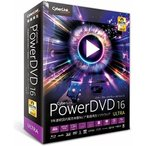 CyberLink PowerDVD 16 Ultra 通常版 日本語版 Win