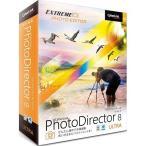 CyberLink PhotoDirector 8 Ultra 通常版 Win&Mac